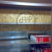 Вагон-дома инструменталки